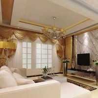 天津市家之然裝飾工程有限公司怎么樣?