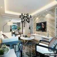 漯河舞阳装修房子的价格房子为130平米
