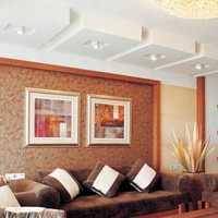 北京小三居88平米舊房裝修如何選擇