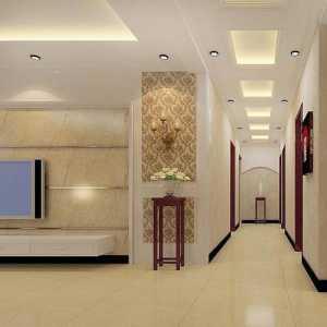 北京天之居装饰公司