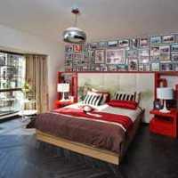 卧室别墅红色120平米装修效果图