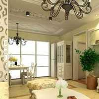 60平米两居室装修费用清单哪位有?怎么收费?