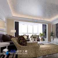 100平米房子装修图