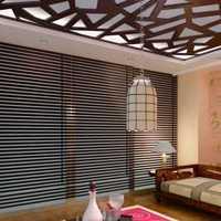 客廳家具現代吸頂燈沙發裝修效果圖