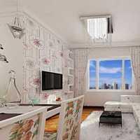 三阳房60平楼房简单装修