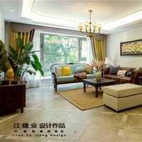 上海百姓装潢