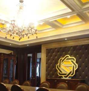 北京50平米一房一廳房子裝修要花多少錢