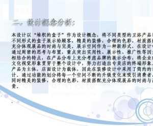 武汉致装饰公司
