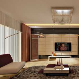 时尚清新 大气实用客厅