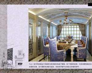 北京程装饰有限公司
