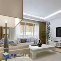 上海哪家装饰公司最棒了最给力