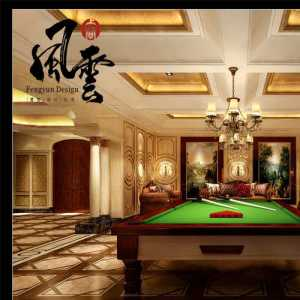 北京124平米三居室毛坯房裝修誰知道多少錢