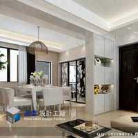 客厅客厅灯具客厅沙发新房装修效果图