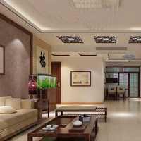 上海网金颐装饰