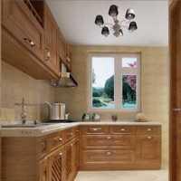 开放性厨房装修效果图