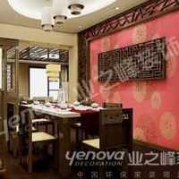 100平方餐厅装修