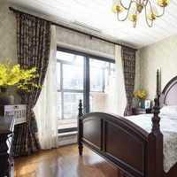 北京装修房子要多少钱