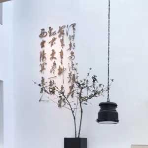 深圳音乐厅一号厅效果图