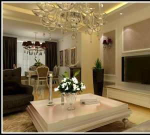 家庭装修中客厅与餐设计