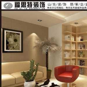武漢工程裝飾公司十強