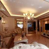 100平米房子装修预算清单