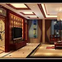 天津和信居装饰公司