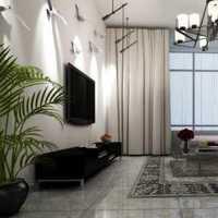 三居室装修多少钱10万装现代简约