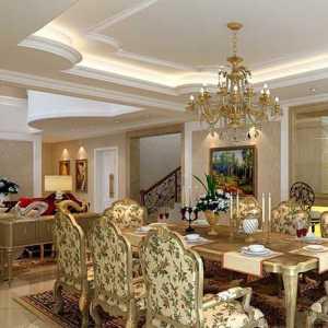 北京114平米3居室毛坯房裝修誰知道多少錢