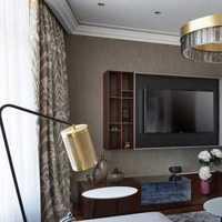15平米无印良品装修风格客厅效果图