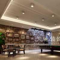 北京金宝集团珠江建筑装饰工程有限公司有吗