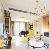 上海市家庭装修
