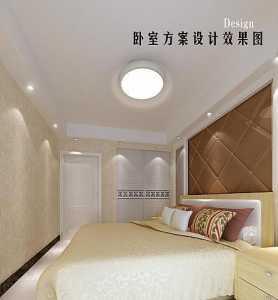 北京海淀区房屋