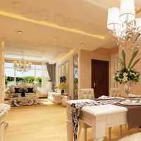 杭州家庭精裝修83平方大概要多少錢