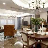 南京装修100平房子费用多少哪家装修报价比较便宜