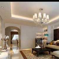 北京鼎众国际建筑装饰设计有限公司