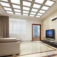 上海康业建筑装饰有限公司