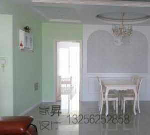 家裝飾公司是北京裝飾公司