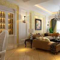 96平的两室一厅一卫毛坯房简单装修需要多少钱地点