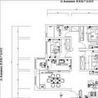 116平方房子怎装修