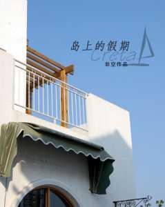 北京90平米二手房装修