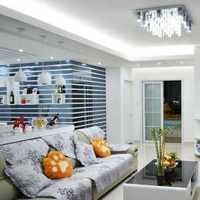 北京有没有装修设计和家具一起的公司