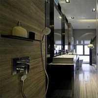 小户型装修样板房68平米