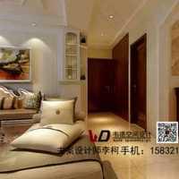 浩天装饰专注哪一块设计小型家装大概100平的房子