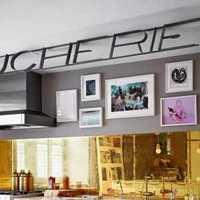 现代时尚宜家厨房装修效果图