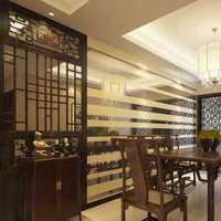 北京杰美裝飾設計有限公司百度百科