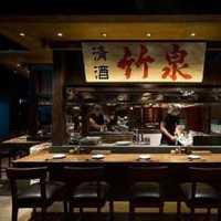 中式三居室富裕型餐厅装修效果图