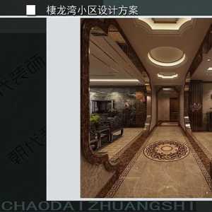 北京2021室內裝修公司