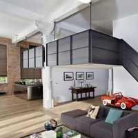 客厅地毯客厅家具客厅沙发装修效果图