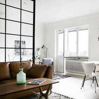 95平米两室一厅装修设计