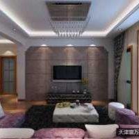 廣州鴻揚裝修公司